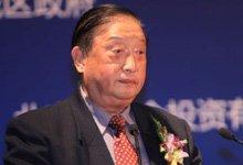 中国证监会原主席周正庆