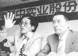 延中实业:中国资本市场收购第一股