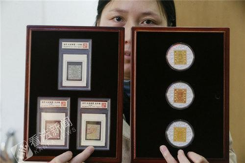 """专家鉴定""""大龙邮票""""为真品 将面向社会公开发售"""