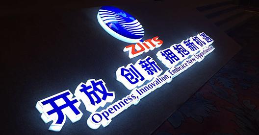 报告:2015年浙江省资本对外输出增幅达198%
