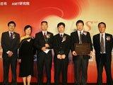 湖北新华领取SISS大奖之流程管理最佳实践