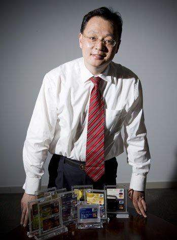 交通银行太平洋信用卡中心副首席执行官 徐瀚