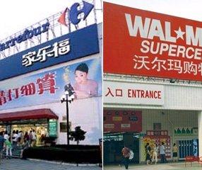 家乐福沃尔玛等外资零售巨头加紧在华扩张