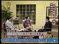 视频:《财富非常道》迈克吴和文国庆前瞻两会