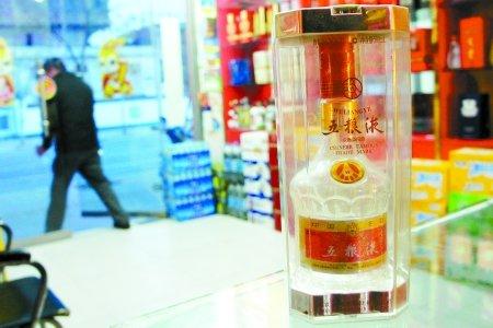 五粮液主力产品提价 多个品牌白酒欲跟进