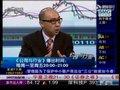 视频:《公司与行业》1月12日公司热点行业研究