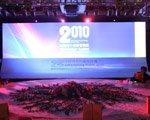 中国媒介创新营销颁奖典礼现场