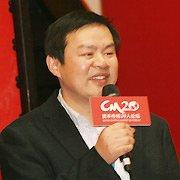 腾讯网副总编辑马立 致辞