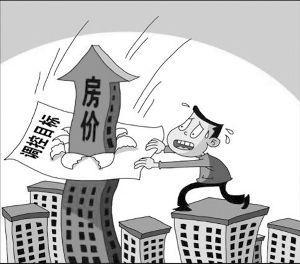 新华社图片
