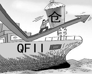 提前埋伏强周期股 QFII节后斩获颇丰