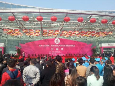 出席本次开幕式的领导,嘉宾有中国自行车协会及各省市电动车,自行车图片