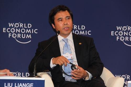图文:中国进出口银行副行长刘连舸