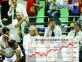 视频:美6千亿定量宽松后的外汇市场走势