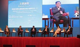 主题论坛:区域互联互通基础设施的国际合作(2)