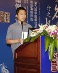 张宏斌-上海维智企划有限公司-总监