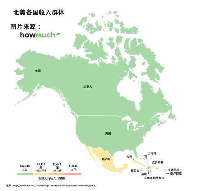 世界国家区���^�_一张图告诉你世界上最富有和最贫穷的国家 看中国排第