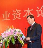 上海证券交易所副总经理刘世安