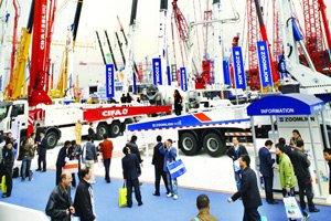CIFA加入中联后,首次亮相bauma China2008,国际化中联精彩展现。(伍云 摄)