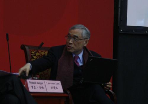 图文:中投国际有限公司董事长刘遵义