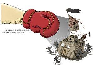 传华夏大盘陷基金捕鼠风暴 国寿养老涉2.97亿