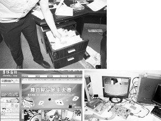 """警方披露赌博网站敛财内幕:运作得相当""""正规"""""""