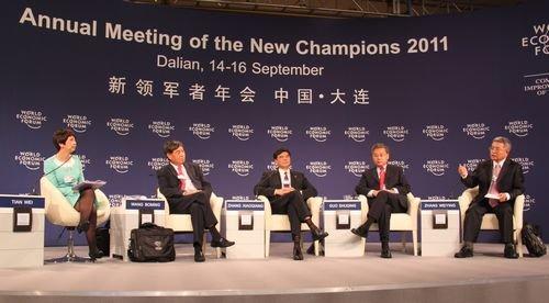 图文:解读中国十二五规划论坛全景
