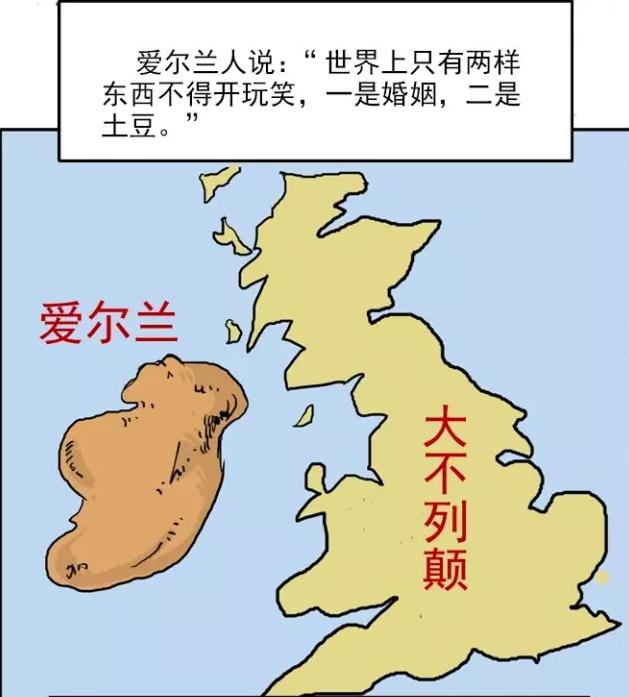 地图 动漫 卡通 漫画 头像