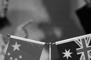 中澳自贸协定冲击新西兰乳品业中国乳企将掀起澳大利亚投资潮