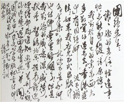八行笺是指古代的一种信纸,以竖排的八列为一整张,每页信纸都是八列图片