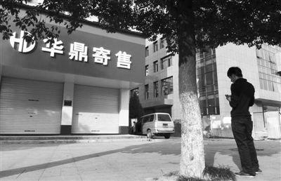 温州部分公务员银行职员放贷 年关恐现跑路潮