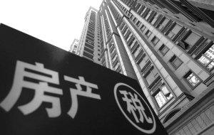 放宽房产税起征点将改变市场预期重庆高端住宅市场交易或遭利空