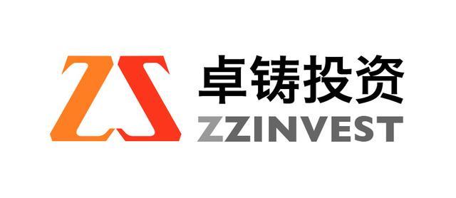 【私募牛人汇决赛机构专访】上海卓铸投资:在市场悲观时,寻找被错杀的优质公司