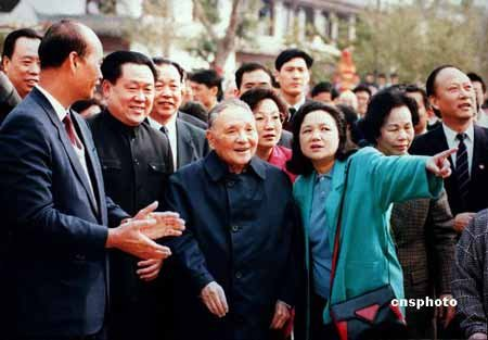 原深圳市委书记李灏重温1992年邓小平南巡讲话