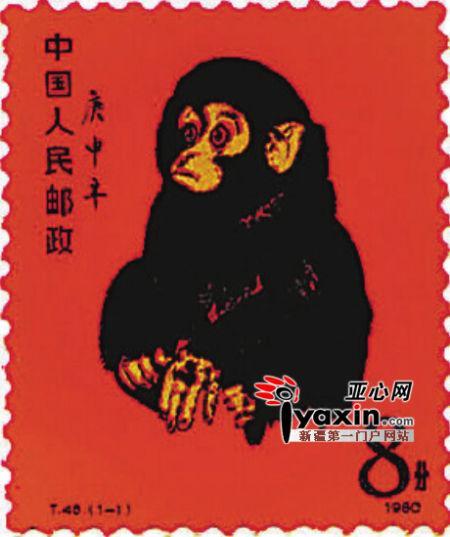 厦门六中青花瓷合唱谱-亚心网讯(记者曲媛媛)你见过传说中的大龙邮票和中华民国邮票吗?