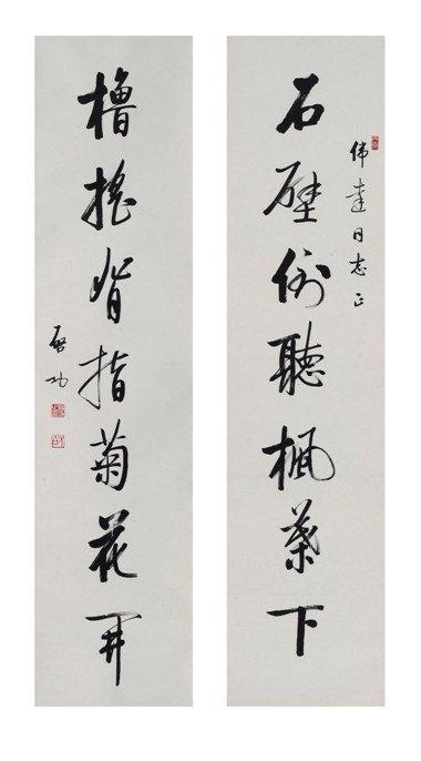 荣宝斋 上海 2013秋拍预展 书法行情升温开始补涨图片