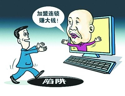 什么样的公司是骗子公司_上海骗子公司吗_骗子公司