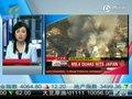 视频:日本发生强烈地震 日经股指暴跌1.72%
