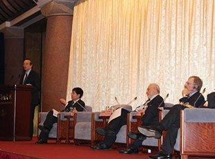 2020的中国与世界:远景与近策现场