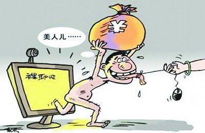 小孩受骗卡通图