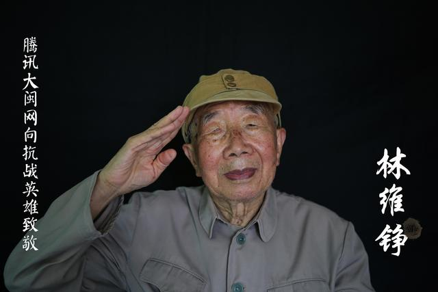 林维铮:日军在福州做了很多坏事