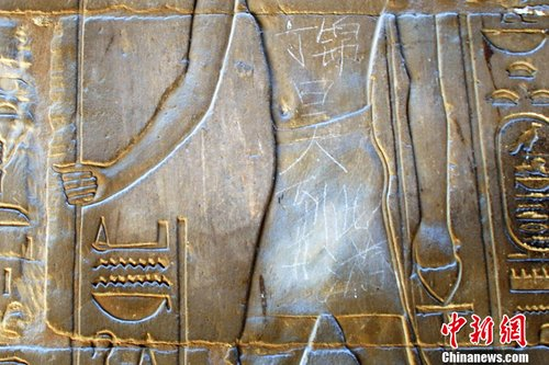 中国游客在埃及神庙刻字 当事孩子父母道歉