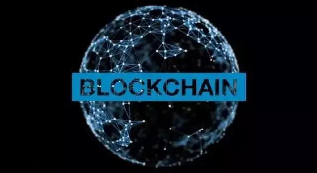 专题论坛 | 权威探讨,助力区块链金融应用