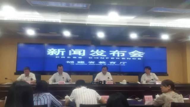 福建省高考改革方案定了 高考不分文理科!