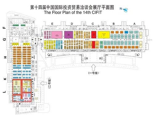 第十四届中国国际投资贸易洽谈会展厅介绍