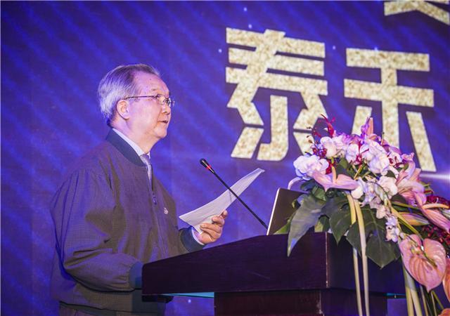 """福州泰禾医疗""""美式""""健管中心投入运营 """"十年不盈利""""只为塑造优质医疗服务品牌"""