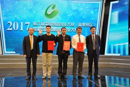 福建省科技厅副厅长周世举(右一)、泉州市副市长洪自强(左一)、一等奖获得者 PanguVR CEO(左二)