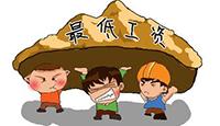 闽高校毕业生月均收入3260元 在榕就业比例最大