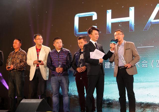 大闽网举办最美乡村颁奖盛典 6个福建乡村折桂
