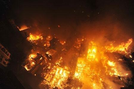 组图:福州台江中选社区发生大火