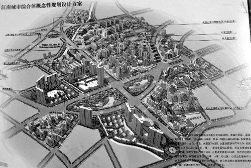 泉州江南新区规划1800亩城市综合体